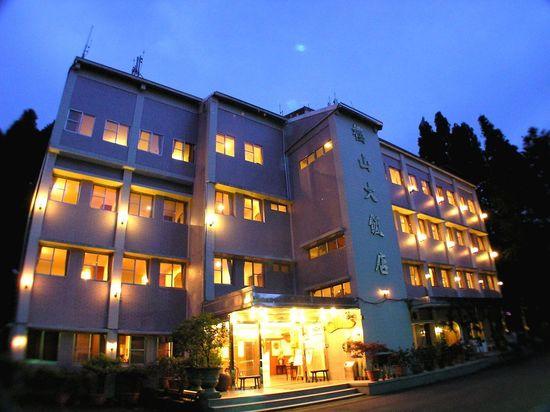樱山大饭店